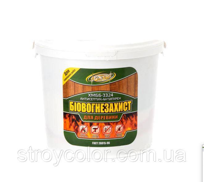 Огнебиозащита для дерева ХМББ-3324 концентрат Блеск 5 кг. (Огнебиозащита древесины)