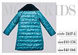 Удлиненная куртка, эко мех, полклад микрофлис, морская волна, Моне, р.146,152,158,164, фото 6