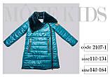 Удлиненная куртка, эко мех, полклад микрофлис, морская волна, Моне, р.146,152,158,164, фото 5
