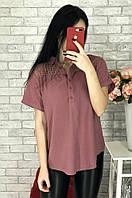 Блуза женская розовая 230