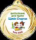 Медали для детского сада 70 мм, фото 8