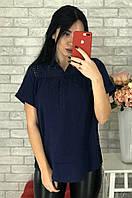Блуза женская темно-синяя 230