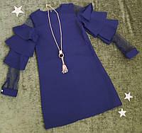 Нарядное платье для девочки  с украшением 134-152