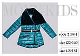 Курточка, цвет морская волна, эко мех мутон, подкладка микрофлис, Моне, р.140,152,164, фото 8