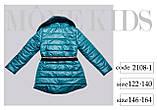 Курточка, цвет морская волна, эко мех мутон, подкладка микрофлис, Моне, р.140,152,164, фото 9