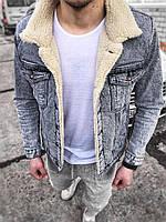 Куртка мужская джинсовая серая на меху стильная Турция