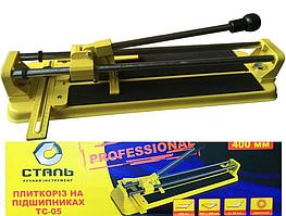 Плиткоріз Сталь ТС-05 400 мм