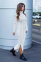 Теплое длинное вязаное женское платье макси под горло бежевое