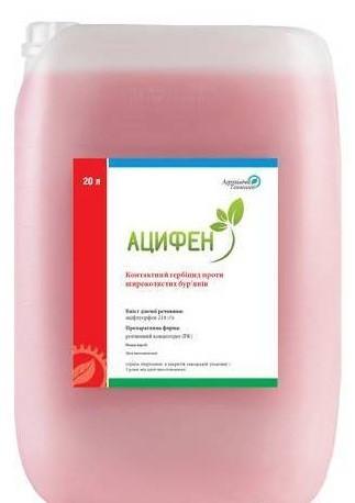 Гербицид Ацифен Агрохимические технологии - 20 л.