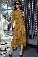 Женское шифоновое платье в горох, горчичное