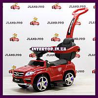 Детская каталка-толокар Mercedes SX Bambi с родительской ручкой и кожаным сиденьем 3 в 1 красный