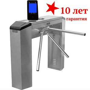 Турникет-трипод БЛОКПОСТ TМБ 600
