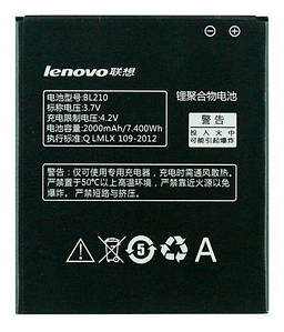 Аккумулятор АКБ Lenovo BL210 для Lenovo A536 | A656 | A658T | A750E | A766 | A770E | S650 | S820 | S820e
