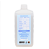 Антисептик для рук жидкий с Диспенсером от ТМ Sanitizer, 1000 мл., фото 3