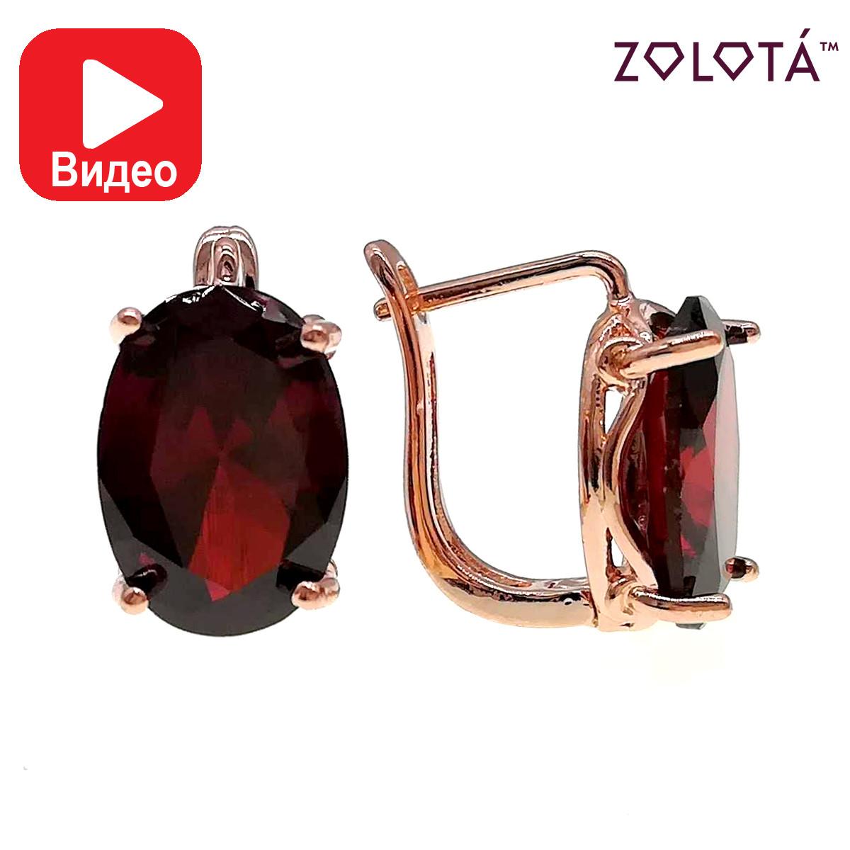 Серьги Zolota, размер 17х10 мм, гранатово-красные фианиты (куб. цирконий), вес 5 г, позолота PO, ЗЛ00890 (1)