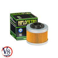 Фильтр масляный Hiflo HF559 (Bombardier, Can-Am)
