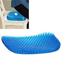 Ортопедическая подушка для разгрузки позвоночника Egg Sitter гелевая подушка, фото 1