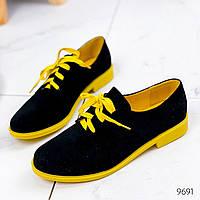 Туфли женские Wings черный + желтый замша 9691, фото 1