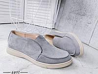 Замшевые туфли на низком ходу 36-40 р серый, фото 1