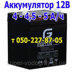 Аккумуляторная батарея 12В 4 - 4,5 - 5,0 А/ч