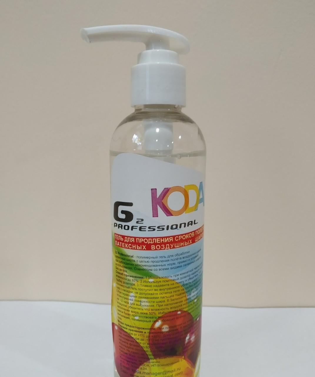 Полимерный гель KODA G2 PROFESSIONAL (0,25 л) + дозатор