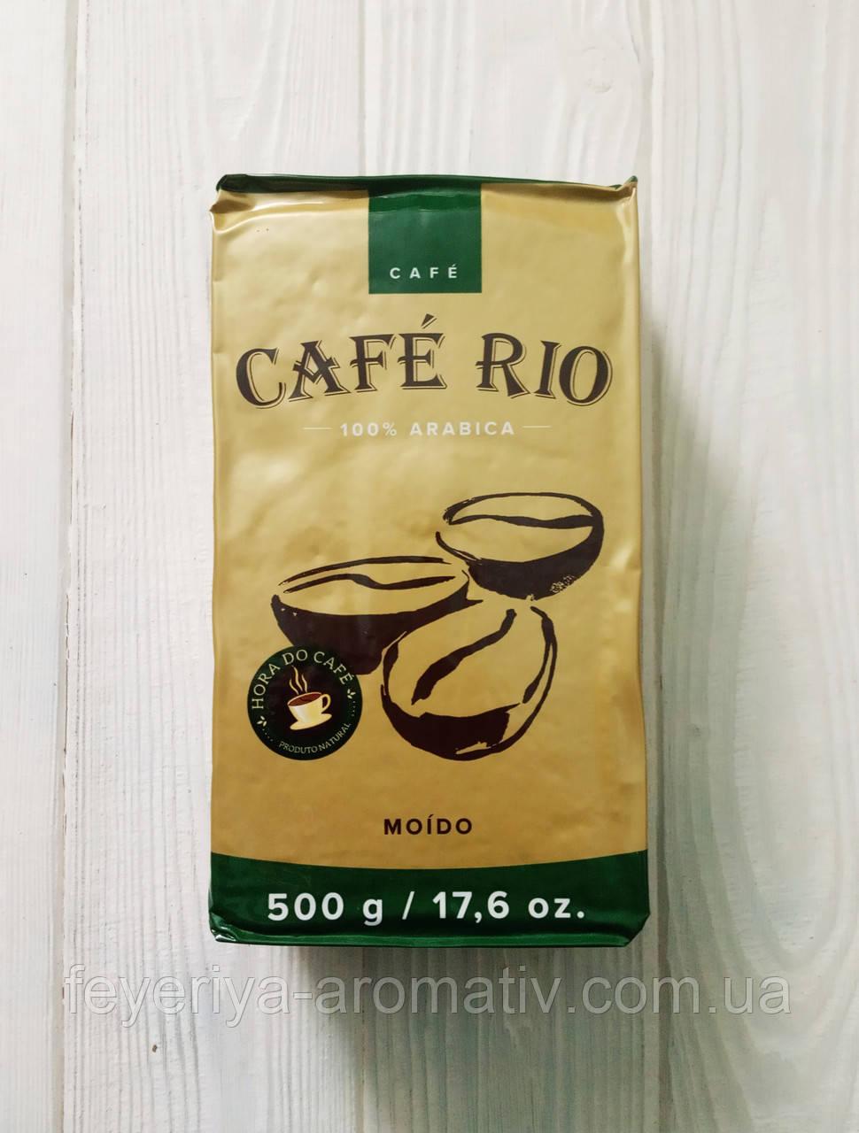 Кофе молотый Cafe Rio 500гр. (Бразилия)