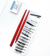 Набор Set 2  Drawing Standardgraph, фото 1