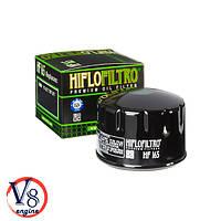 Фильтр масляный Hiflo HF165 (BMW)