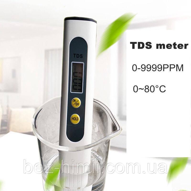 Електронний аналізатор якості води.