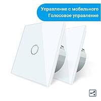 Комплект Сенсорных проходных выключателей Livolo Wi-Fi управление белый (VL-C701SZ/C701S-11), фото 1