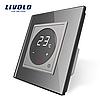 Терморегулятор сенсорный Livolo для водяных систем отопления цвет серый (VL-C701TM-15)
