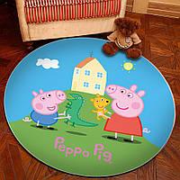 Коврик в детскую комнату круглый Homytex Pepa