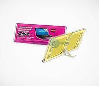 Пластиковая рамка серии Техно Мини мини формата 1/4 А4 (210×74 мм), фото 1