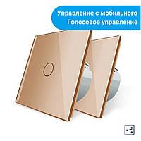 Комплект Сенсорных проходных выключателей Livolo Wi-Fi управление золото (VL-C701SZ/C701S-13), фото 1