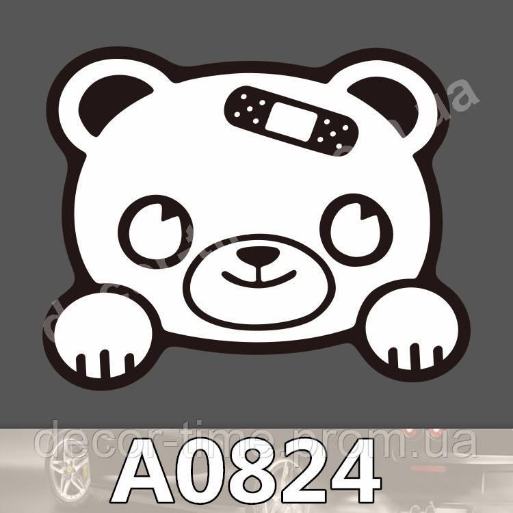 "Стикер: ""A0824"""