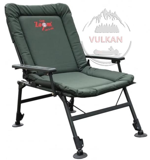 Раскладное кресло Carp Zoom MAXX Comfort Armchair 53x51x37/90см