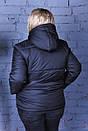 Куртка плащевка .Куртка демисезонная, фото 7