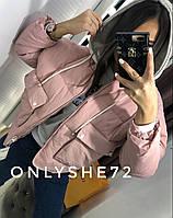 Куртка женская пудра,оливка,чёрный 42 44 46