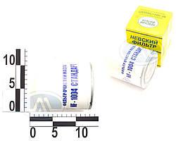 Фильтр масляный Газель ГАЗ 3302, Соболь (НФ 3105) Стандарт (инд. упаковка). NF-1004 (Невский Фильтр)