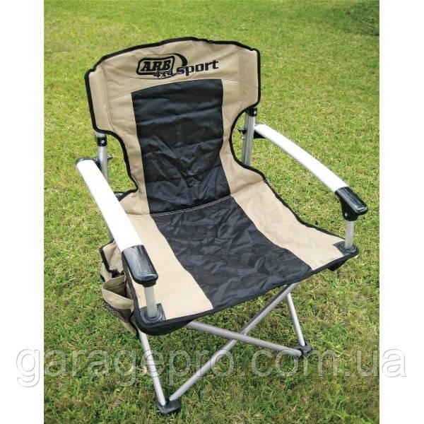 Комфортный складной стул-кресло ARB для кемпинга (150 кг)
