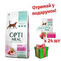 Корм Optimeal Adult Lamb Sensitive Оптіміл чутливе травлення з ягням 10 кг+24 паучі в подарунок