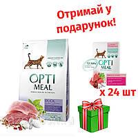Корм Optimeal Duck Hairball Control виведення шерсті з качкою для котів 10 кг+24 паучі у подарунок