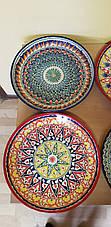 Узбекские ляганы (тарелки) из Риштанской керамики 38см, фото 3