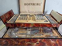 Столовый набор Hoffburg HB 72866 GS 72 предмета