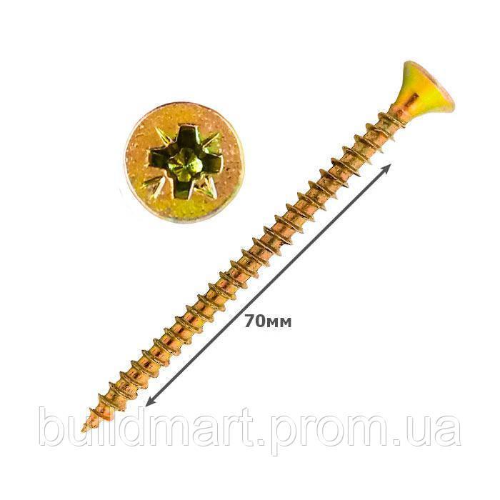 Шуруп универсальный желтый 5х70 (250шт.)