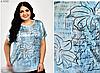 Женская футболка со стразами, с 54- 58 размер