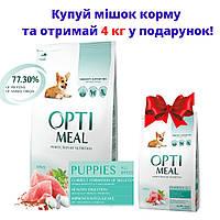 Корм Optimeal Оптіміл з індичкою для цуценят всіх порід 12 кг+4кг у подарунок