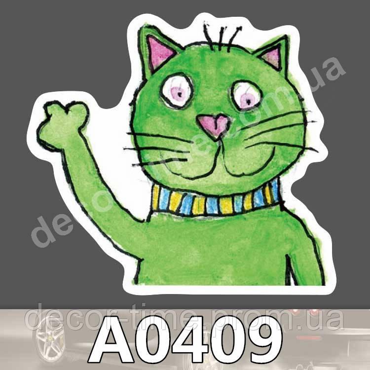 "Стікер: ""A0409"""