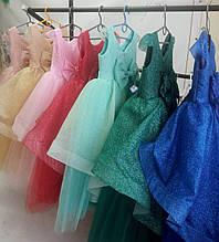 Длинное нарядное блестящее платье Бетси