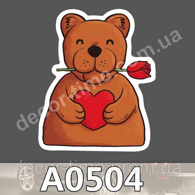"Стикер: ""A0504"""